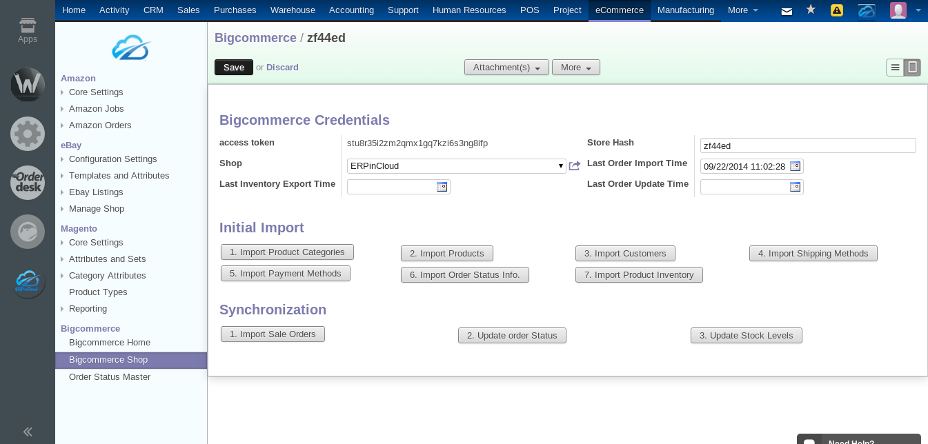 ERP integration with BigCommerce