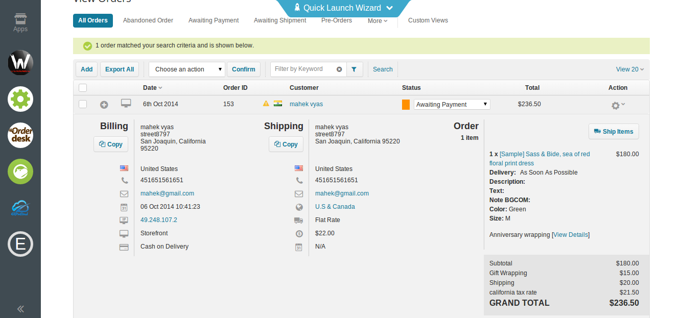 Big Commerce integration with erp